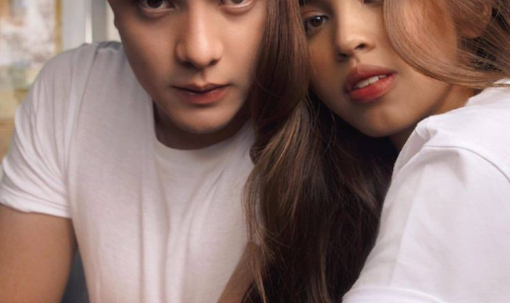 Alden Richards and Maine Mendoza for PhilStar Supreme