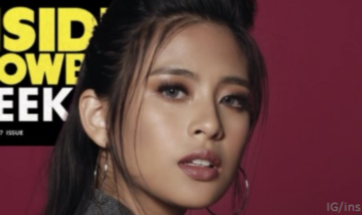Gabbi Garcia for Inside Showbiz Weekly