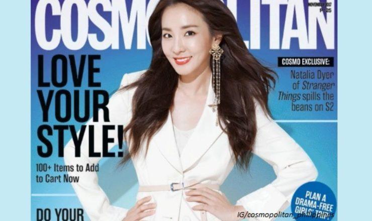Sandara Park for Cosmopolitan PH November 2017
