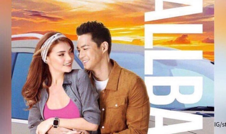 Rhian Ramos and Zanjoe Marudo star in Fallback – Poster and Teaser