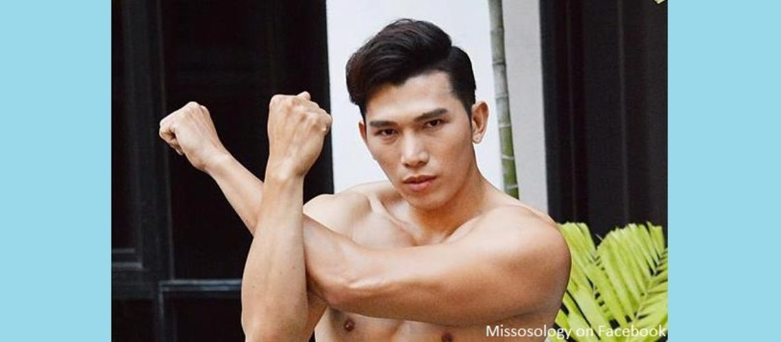 Manhunt International 2017 is Vietnam