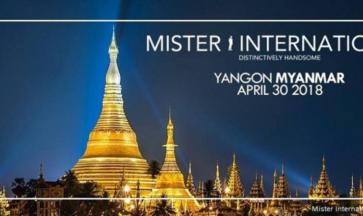 12th Mister International moved to April 30, 2018