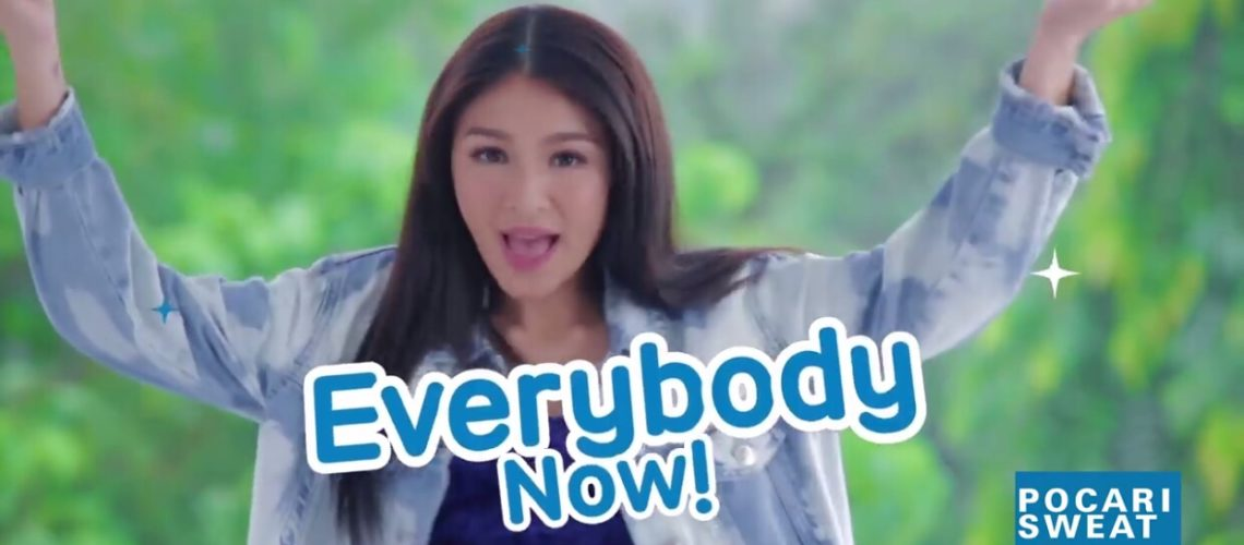 Nadine Lustre for Pocari Sweat PH
