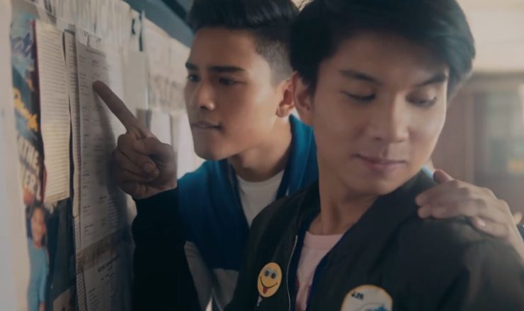 Bench's latest ad will make you cry