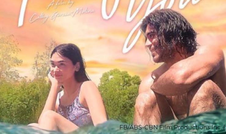 My Perfect You earns P10M on opening day
