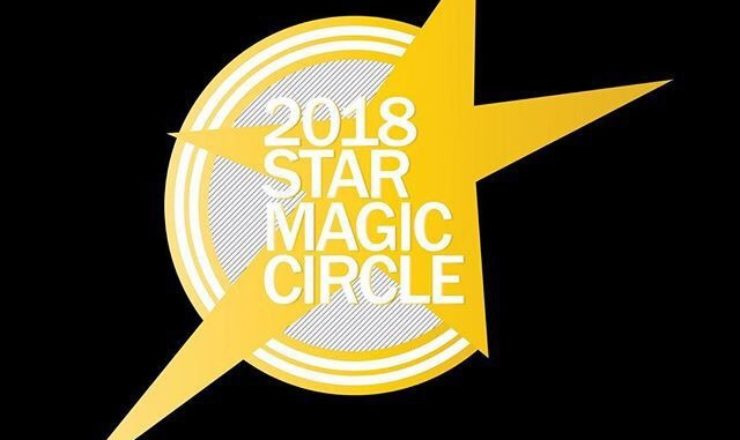 Donny Pangilinan, Tony Labrusca launched as part of Star Magic's new batch