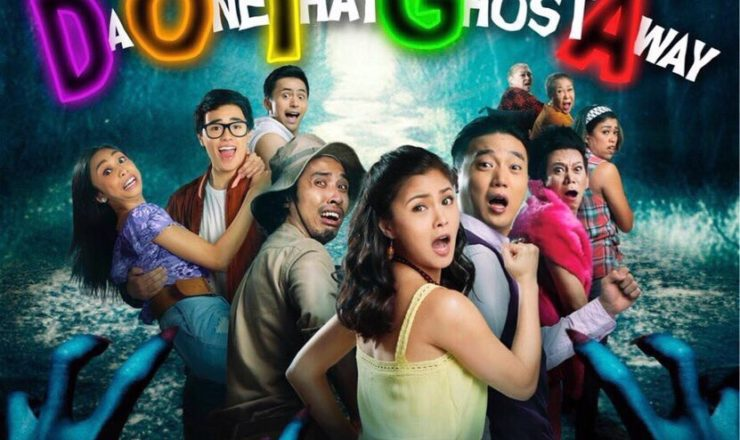 DOTGA: Da One That Ghost Away – Poster and Trailer