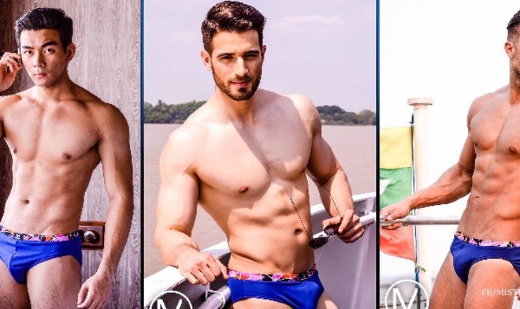Mister International 2018 Hot Picks