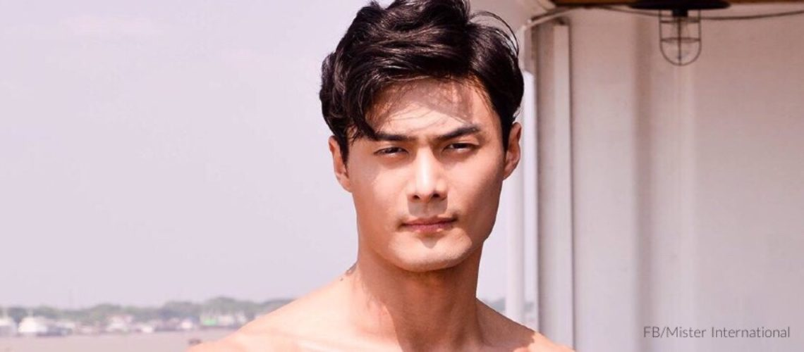 Mister International 2018 is Seung Hwan Lee from Korea