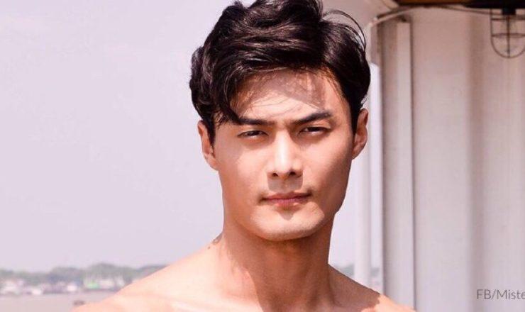 Mister International 2018 is Seung Hwan Lee from Korea