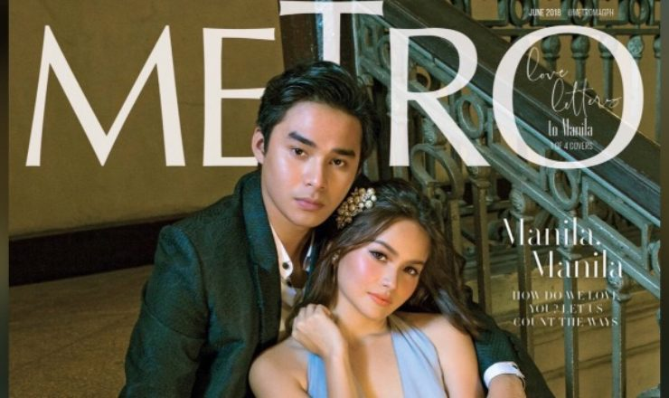 McCoy De Leon and Elisse Joson for Metro June 2018