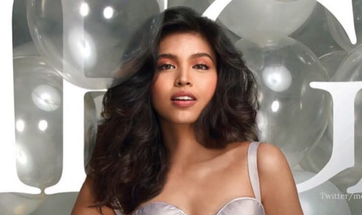 Maine Mendoza for Mega July 2018