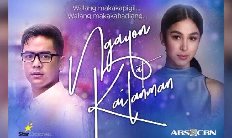 Ngayon at Kailanman – Full Trailer