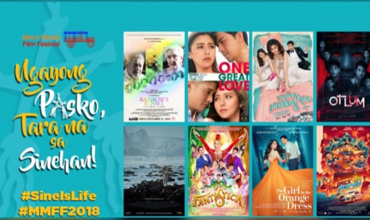 MMFF 2018 Awards Night – Winners List