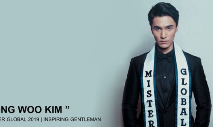 Mister Global 2019 is Jong Woo Kim of Korea