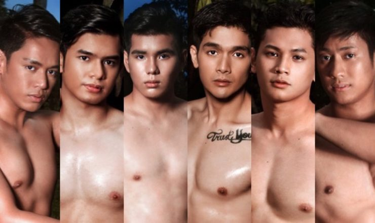 Misters of Filipinas 2019 – Swimwear Photos
