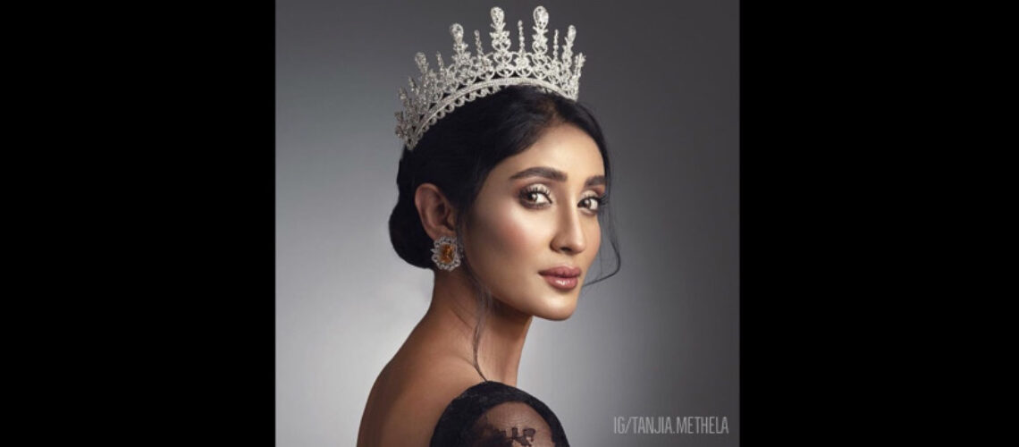 Bangladesh withdraws from 69th Miss Universe competition